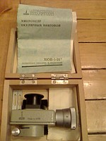 Микрометр окулярный винтовой МОВ-1-16 ГОСТ 7865-77