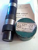 Interchangeable lens MT-22 MT-21 MT-24 to