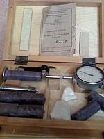 Мерительные инструменты