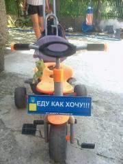 Номер на коляску, на велосипед ,санки,