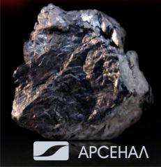 El gadolinio – redkozemelnyy el metal
