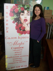 Banner X spider of 60Х160 cm with the press of 515