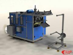 Termoformer automatic Universal CTA-500M