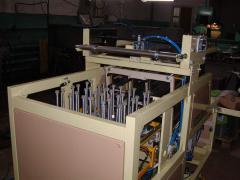 ASh-500 pilers