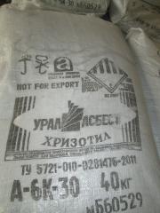 A-6 K-30 asbestos