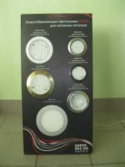 LED DAISY lamps