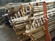 Titanic rolled bars of VT1-0 diameter are 32 mm