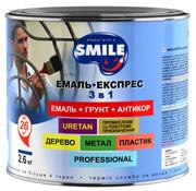 ЭМАЛЬ-ЭКСПРЕСС 3 в 1 антикоррозионная «гладкое