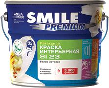 Краска интерьерная латексная «SMILE®» PREMIUM SI23