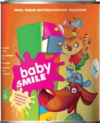 "Enamel universal ""BABY SMILE®"""