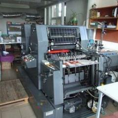 Offset 2-colourful machine Heidelberg GTOZ52-2
