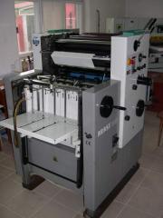 Offset printing monochromatic machine ADAST