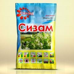 BUCKWHEAT fertilizer