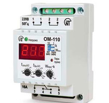 Limiter of power of OHMS 110