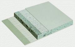 Плиты магнезитовые Акция, производство