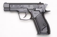 Травматический пистолет Форт 12Р 45 калибр