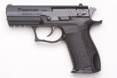 Травматичекий пистолет Форт 17Р 45 калибр