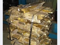 Bronze Chushka Spit and ingots BrAZh9-4l