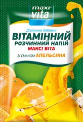 Диетическая добавка Витаминний растворимый напиток Макси Вита со вкусом апельсина