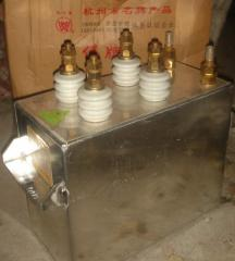 Condensers for induction furnaces, the