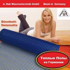 Heating of ceilings heating mats of A.Rak Twin