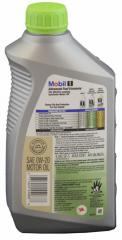 Моторное масло Mobil 1 SAE 0W-20 (0,95 л. USA)