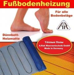 Полы греющие A.Rak, FH 21120, Германия