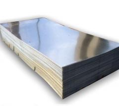 Aluminum sheet of Ad0