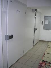Оборудование холодильное.