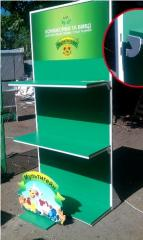 Advertizing trade rack the stand for compound feed