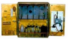 СКЛАВ-1 для анализа воды в силовых и судовых
