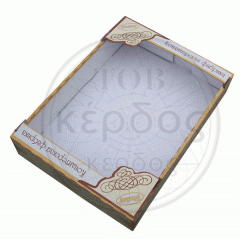 Confectionery trays from a corrugated cardboard
