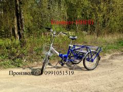 Bicycle three-wheeled adul