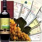 Вино марочное десертное белое `Солнечная Долина`