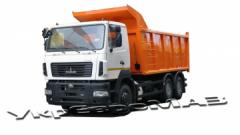 Dump truck 6501B9