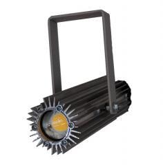 Прожектор светодиодный Raydi Pro 1-60
