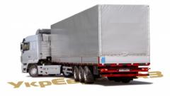 Полуприцеп МАЗ-975830-3021