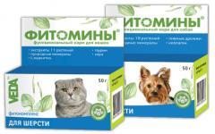 Фитомины для собак Veda Фитокомплекс для шерсти