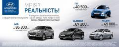 Приобретите автомобиль всего за 40 500 грн.*