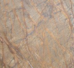 Marble tile of Bidasar Gold