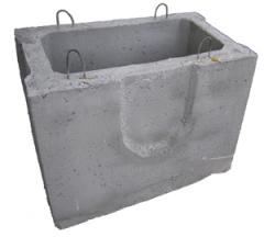 BN-1 drain inle