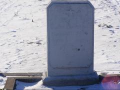 Tombstone 2.0х0.9х0.12 (basalt/granite)