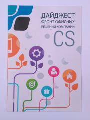 Catalogs, booklets