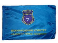Флаги, изготовление на заказ (Киев)