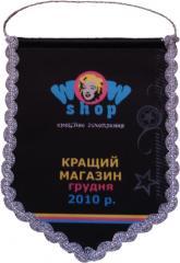 Вымпелы: корпоративные, спортивные, поздравительные, наградные, сувенирные на заказ (Киев); Цена (цены) Лучшая в Киеве