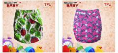 Подгузники многоразовые цветные классический