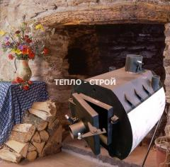 Wood Furnace 3 in 1 cooking House-keeper