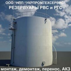 Резервуар стальной РВС1000 куб.м. для нефтепродуктов