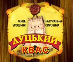 Kvass in kega and termokega the LUTSK KVASS