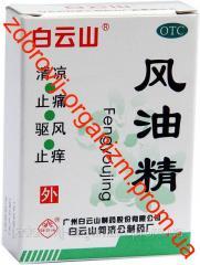 Balm the anti-inflammatory and anesthetizing Green